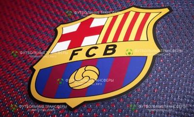 ФК Барселона, Барса