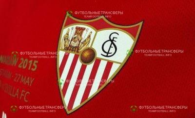 ФК Севилья