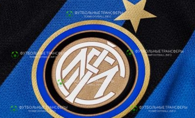 ФК Интер Милан