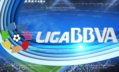 чемпионат испанской Примеры, Ла-Лига
