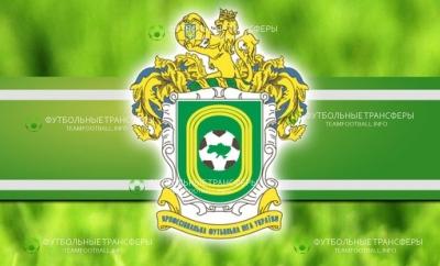 Профессиональная футбольная лига Украины, ПФЛ