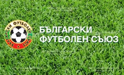 В Болгарии меняют формулу чемпионата по футболу