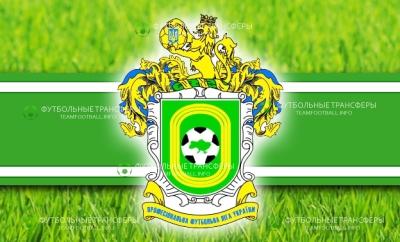ПФЛ, первая лига Украины