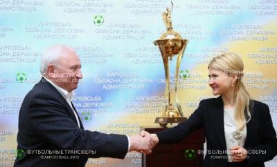Кубок Украины прибыл в Харьков