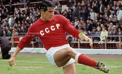сборная СССР по футболу 1966 год