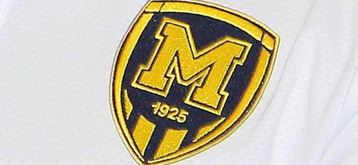 ФК Металлист-1925