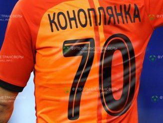 Евгений Коноплянка №70