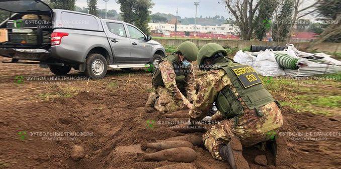 на базе ФК Рома нашли боеприпасы