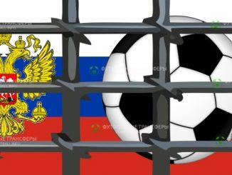 В РФ пытаются осудить украинского футболиста за шпионаж