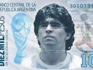 марадона на банкноте