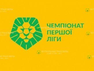 Чемпионат первого украинского дивизиона